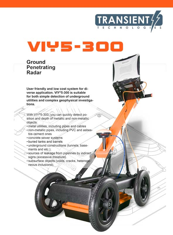 VIY5-300-booklet-1